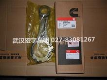 黄石供应纯正原装康明斯发动机配件/连杆总成---/4089908