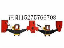 掛車懸架是把掛車車架與車軸式車輪連接起來的裝置
