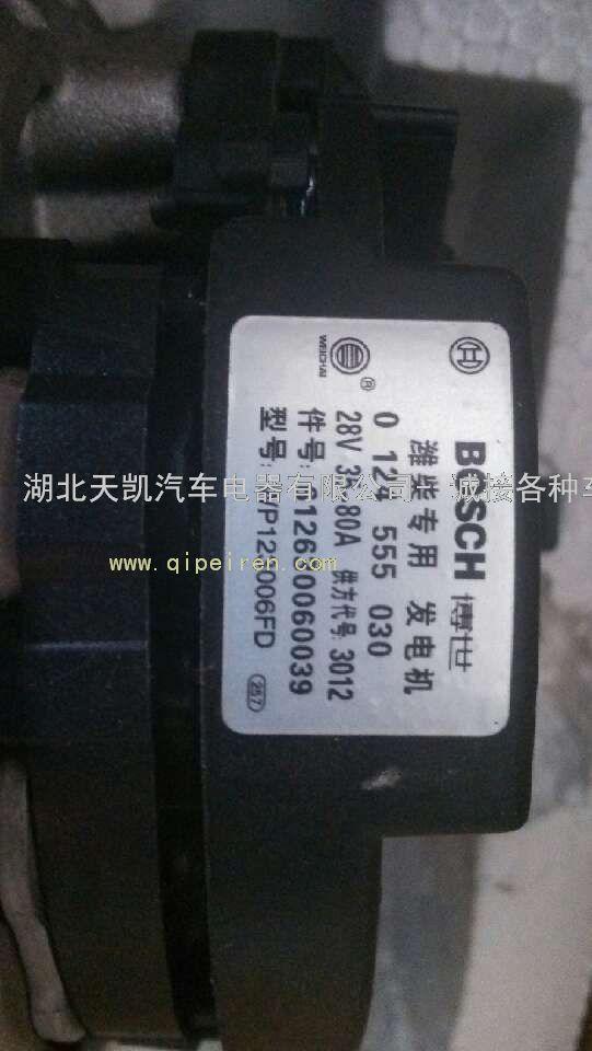 2630060039汽车充电机