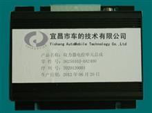 3625010J-0A2400東風EQ2102EQ1118東風軍車東風猛士車專用取力器電控單元總成3625010J-0A2400/3625010J-0A2400