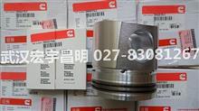 供应中联重科挖掘机发动机配件/进口康明斯活塞3802757/3802757