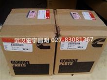 供应戴纳派克压路机原装康明斯QSB6.7发动机活塞/4955481
