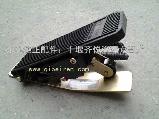 襄樊多利卡 加速踏板及传动装置总成/电子油门踏板1108010-b69f0