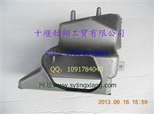 东风天龙中间出风管/8102035-C0100