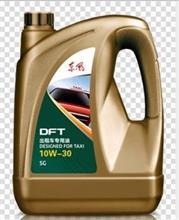 DFL 汽油发动机油/SG  10W--30