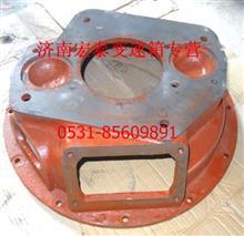 15410-20法士特、富勒变速箱离合器壳/15410-20