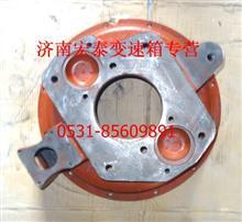 15410-12法士特、富勒变速箱离合器壳/15410-12