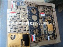 供应玉柴小挖/原装进口康明斯B3.3大修包--康明斯授权经销商/3800939