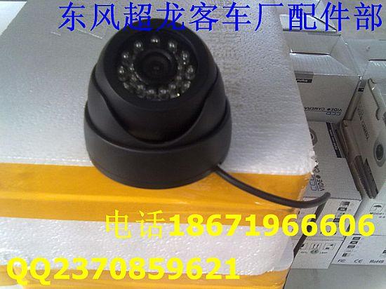 东风超龙原装摄像头 电视机