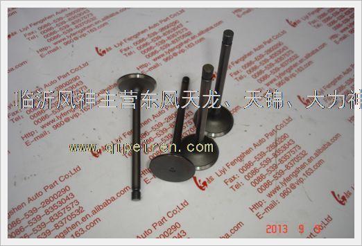 【大宇220-5挖掘机db58发动机近排气门