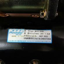 供应北京佩特来MS3-509起动机康明斯C4937364起动机总成/C4937364
