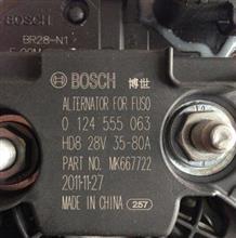進口BOSCH博世0124555063發電機MK667722充電機/0124555063   MK667722    0 124 555 063