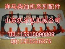 台湾洋马4TNV98【缸垫】军工企业品种保证15910000809/4TNV98缸垫