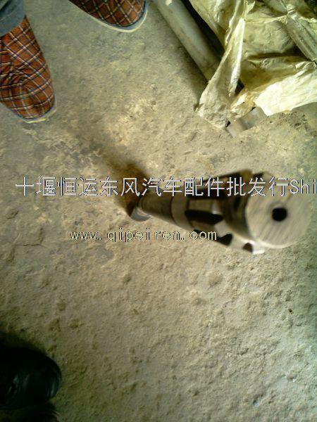 Dongfeng EQ140-2 fittings EQ1092F fittings - brake cam shaft