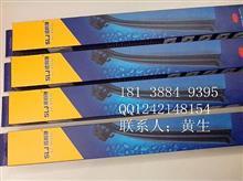 供应 外贸优质 无骨雨刷片/雨刮器/雨刷器/雨刮片/884