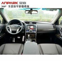 普捷利丰田系列专用型360度全景影像 全景倒车泊车可视环视系统