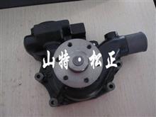 小松PC60-7水泵 发动机水泵总成0537-3366290