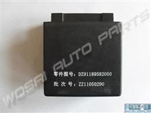 电子闪光器DZ91189582050/电子闪光器DZ91189582050