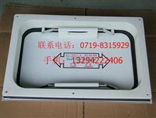 东风超龙客车DS650T安全天窗/DS650T