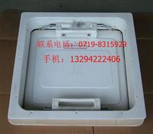 东风客车DS550安全天窗/DS550