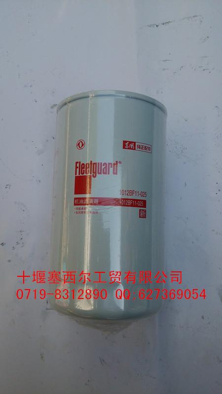 025东风天锦汽车4H发动机机油滤清器,1012BF11 025高清图片