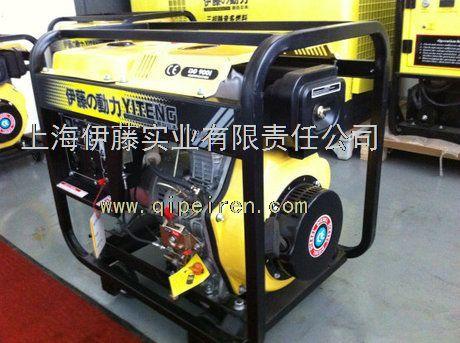 电启动柴油发电机