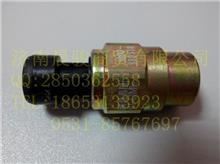3800-520518红岩杰狮油压传感器/3800-520518