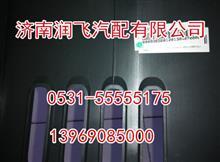 雷竞技二维码下载豪沃A7配件 WG1664160340 A7副司机侧下护板雷竞技登不上去 13153025554
