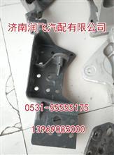 雷竞技二维码下载豪沃A7前悬右下支架AZ1664430052价格,图片,厂家/13153025554