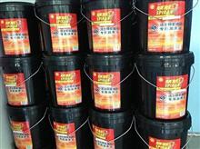 原厂供给法士特变速箱公用齿轮油/壳法齿轮油