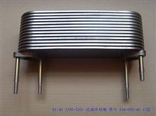 D18-002-40上柴机油散热器/D18-002-40