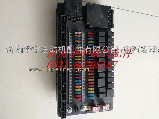 豪瀚中央电器接线盒