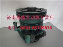 重汽斯太尔水泵HG1500069229/HG1500069229