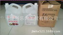 特价销售东风原装A32尿素溶液  100%原厂正品/A32