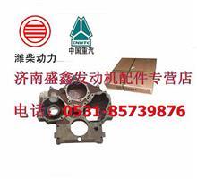 潍柴国三正时齿轮室/612600011783