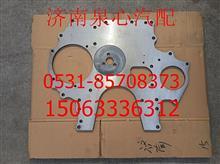 陕汽潍柴P12飞轮壳连接板/612630030001