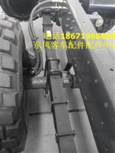 东风超龙客车钢板弹簧及支架/东风超龙客车