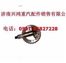 重汽斯太尔STR29:15盆角齿/199102320178