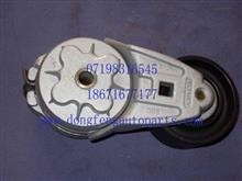 康明斯发动机皮带涨紧轮、Cummins engine belt tensioner pulley/A3914086