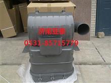 欧曼重卡3046油滤器总成(290*150口径)/3046油滤器
