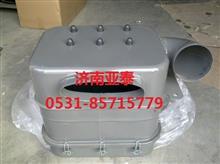 重汽豪沃标准驾驶室老款铁油滤器WG9725190155/WG9725190155