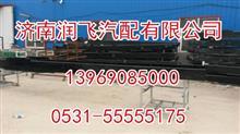 北京福田汽车欧曼前四后八自卸车车架总成原厂/0011