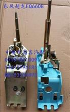 东风超龙EQ6608换挡操纵机构/EQ6608