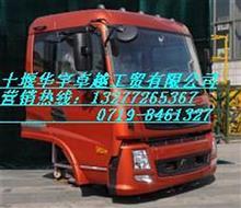 东风天挺驾驶室总成【珠光钼红】东风系列驾驶室/------