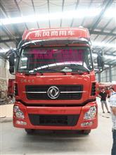 东风新款天龙驾驶室总成5000012-C4305-01E/5000012-C4305-01E