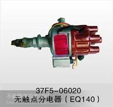 东风天龙天锦大力神无触点分电器  EQ140/37F5-06020