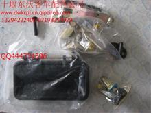 东风莲花客车DFA6600K4A配件司机门锁/DFA6600K4A