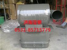 陕汽德龙铁壳油滤器总成DZ91259190142/DZ91259190142