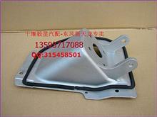 东风商用车配件 3514020-C0100制动阀支架总成/3514020-C0100