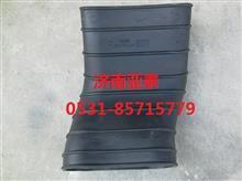陕汽奥龙、德龙油滤器进气道连接胶管DZ95259190194/DZ95259190194